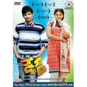 Dare Telugu DVD (Copy of Katrathu Tamil): Jeeva, Anjali