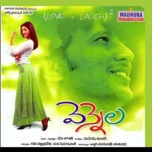 Vennela: Mahesh Shankar: Music