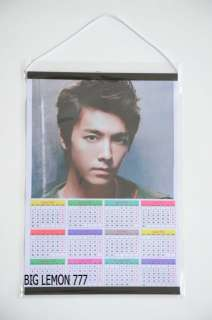 DONG HAE   SUPER JUNIOR Mr.Simple 2012 Wall Calendar C1