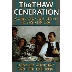 (Pitt Russian East European) [Paperback] Ludmilla Alexeyeva Books