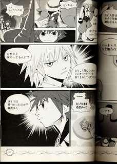 Kingdom Hearts 1 4end complete set manga comic (Japanese book
