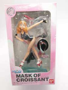 Air Gear Mask of Croissant Ringo Kamen Figure Bandai