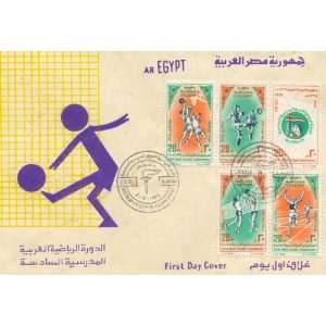 Egypt First Day Cover Extra Fine Condition 6th Arab School