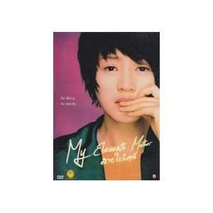 Region 3) (DVD): Kim Young Chan Kim Hye Soo, Kim Jin Sung: Movies & TV