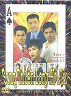 THIEN LONG BAT BO 2003 20 RETAIL DVDS 26 00