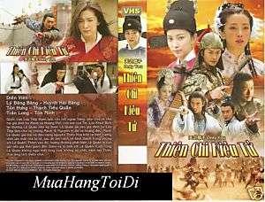 Thien Chi Kieu Tu, Tron Bo 32, 5 DVD, phim kiem hiep