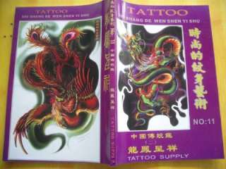 China Dragon Phoenix Tattoo Flash Supply sketch Design Book MANUSCRIPT
