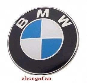 Brand new BMW Car X5 hood badge front chrome emblem