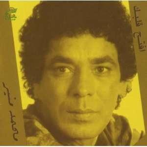 Iftah Albak: Muneer: Music