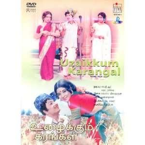 Pandari Bai, Nagesh, Thenai Sreenivasan, K.Shankar, VIVA: Movies & TV