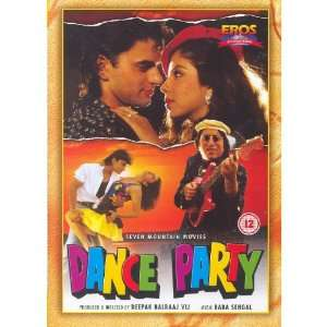 Dance Party (1995) (Hindi Film / Bollywood Movie / Indian Cinema DVD