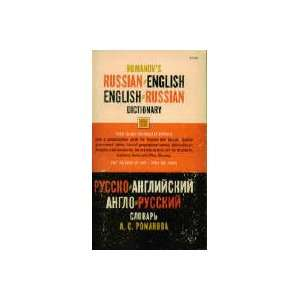 Romanovs Russian   English, English  Russian Dictionary Books