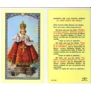 El Nino Jesus de Praga Holy Card (700 056):  Kitchen