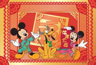 Disney Mickey Minnie Goofy Chinese New Year poster New