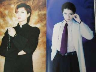 Gackt COSPLAY Japanese PHOTO BOOK Subarashiki Jinsei 1