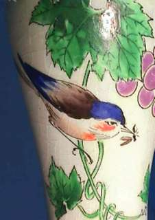 Rare Shelley Art Deco Vase 1920s Blue Jay Bird Decor