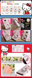 Diary Hello Kitty Samsung GALAXY S 2 ll Leather Cases