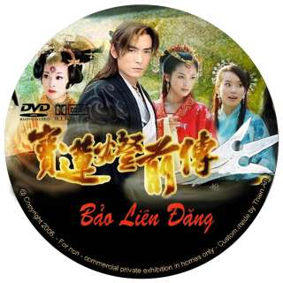 Bao Lien Dang _ Phim DL  W/ Color Labels