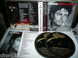 THE ESSENTIAL MICHAEL JACKSON JAPAN 2 CD OBI 3360yen