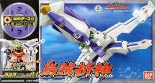 Bandai Samurai Gattai 04 DX Ika Origami Shinkenger Gokaiger