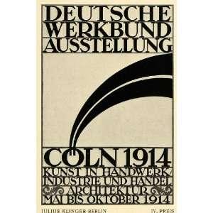 Architecture Designs Julius Klinger Austrian   Original Halftone Print