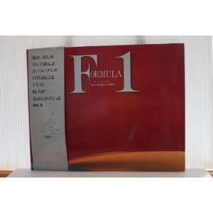 Formula 1 (9784575310146): Paul Henry Cahier: Books