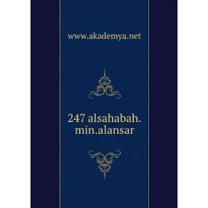 247 alsahabah.min.alansar www.akademya.net Books