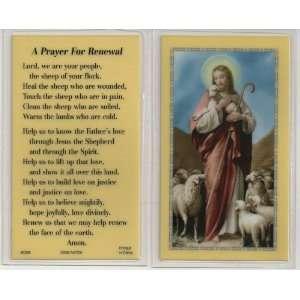 Good Shepherd Holy Prayer Card Fully Laminated