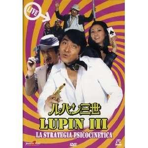 Lupin III   La Strana Strategia Psicocinetica Kunie