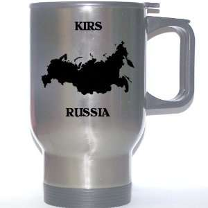 Russia   KIRS Stainless Steel Mug: Everything Else