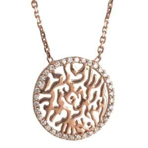 SKU Jewelry Rose Gold Plated Shema Necklace Jewelry