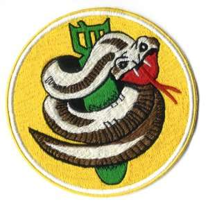 SQUADRON 457th BOMB GROUP Patch Military: Arts, Crafts & Sewing