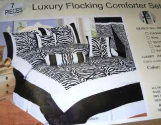 14 pc Black/White Silk Zebra Comforter & Drape Set TWIN