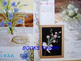 Rare! Beautiful Bead Flowers/Japanese Beads Craft Pattern Book/088
