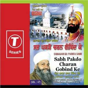Gobind Ke (Vol. 47): Sant Baba Ram Singh Ji Singhra Kamal Wale: Music