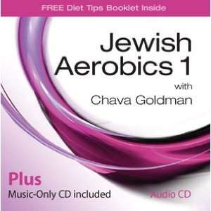 Chava Goldman Jewish Aerobics 1: Chava Goldman: Music