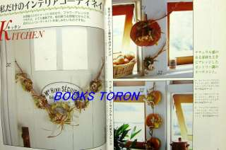 Enjoy Arrangement Dried Flower./Japanese Craft Book/191