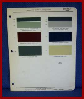 1949 CHEVROLET Automobile Paint Chip Colors by Ditzler