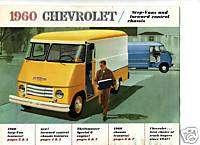 1960 Chevrolet Step Van dealer brochure