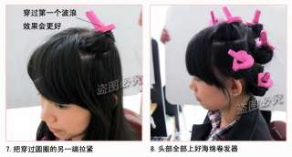 6pc fashion hair accessories sleeping beauty sponge curl device