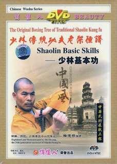 The Original Boxing Tree of Traditional Shaolin Kung fu Basic Skills