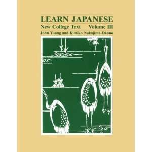 III (English and Japanese Edition) (9780824808969): John Young: Books