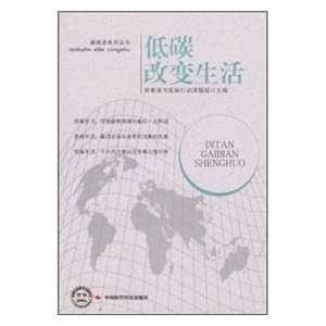 (9787511903372): XIN NENG YUAN YU DI TAN XING DONG KE TI ZU: Books