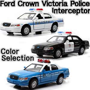 Ford Crown Victoria Police Interceptor Color selection Diecast Car