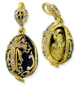 Egg Pendant Sterling Silver 925 gold Locket Madonna & Child Charm WOW