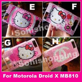 4x Hello Kitty Bling Hard Case Motorola Droid X2 MB870