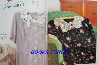 Beautiful Crochet Lace Wardrobe Spring & Summer 2/Japanese Knitting