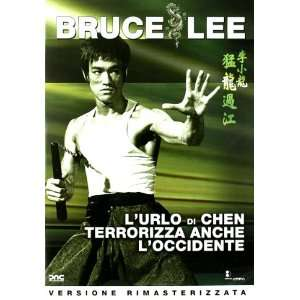 Anche LOccidente Chuck Norris, Bruce Lee, Nora Miao Movies & TV