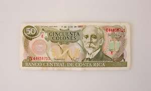Costa Rica Cincuenta Colones $50 Bill Note Money 1993