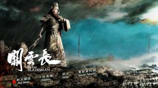2011 Chinese Movie The Lost Bladesman By Donnie Yen English Subs